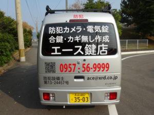DSC00142 (1)0003